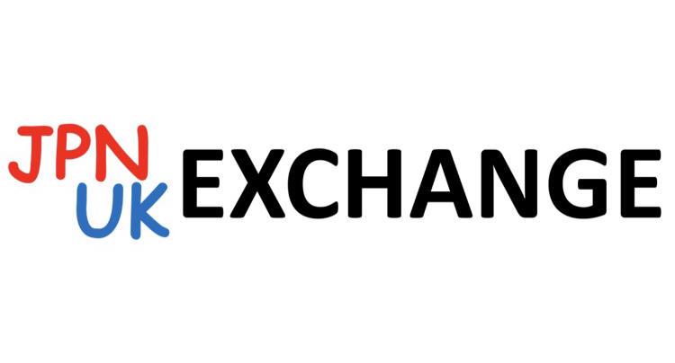 "JPN/UK ""EXCHANGE"""