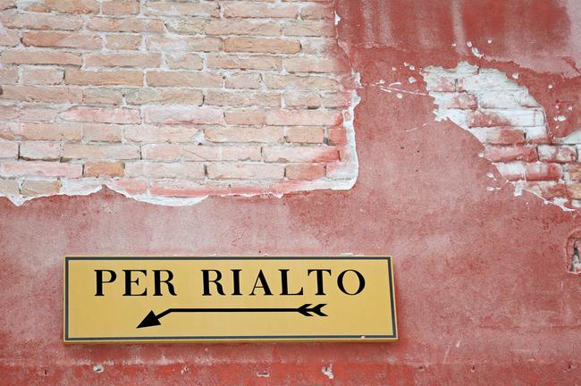 ストリートサイン