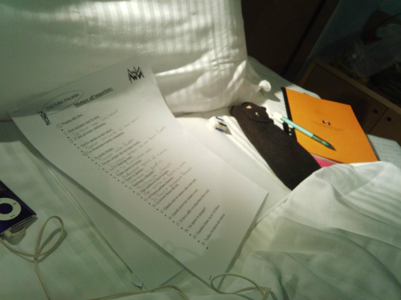 ミラノのホテルで勉強
