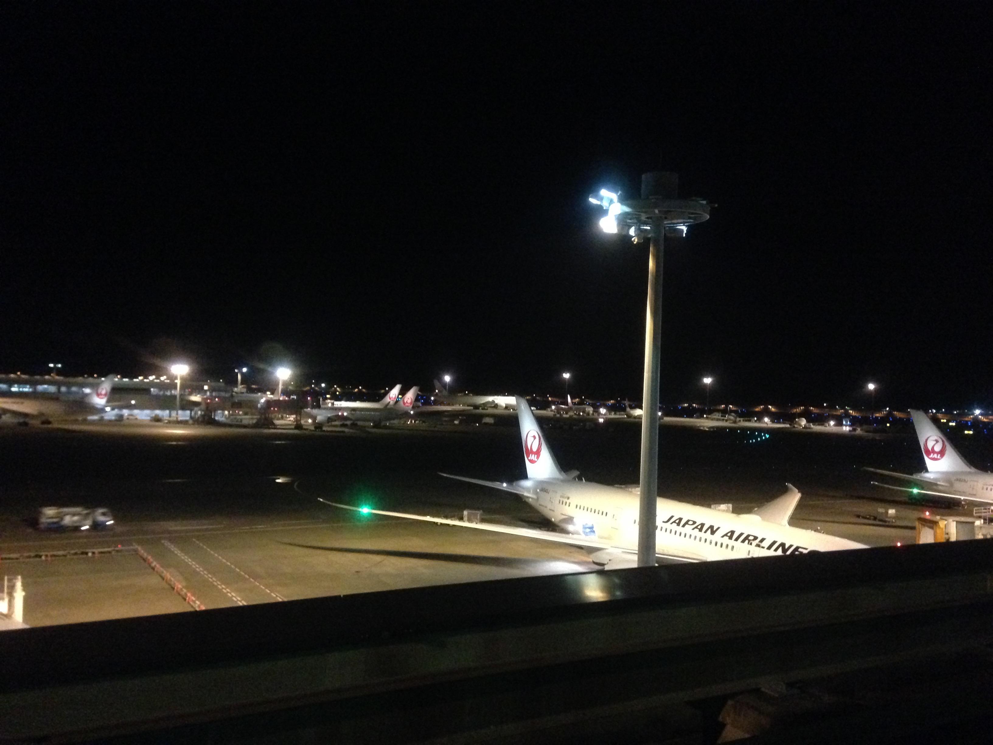 空港の景色