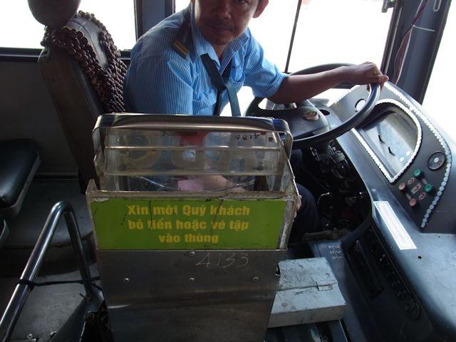 料金は乗車時に支払う