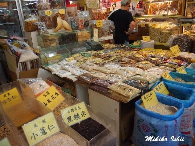 穀物や豆、杏仁粉などを扱うお店