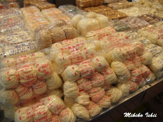 様々な種類の饅頭