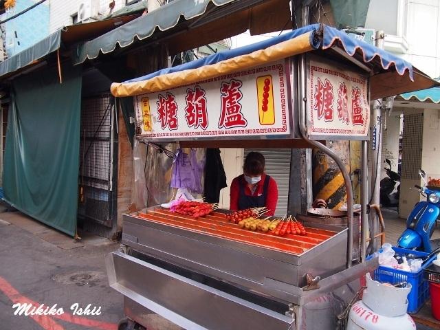 糖葫蘆(たんふーるー)の屋台