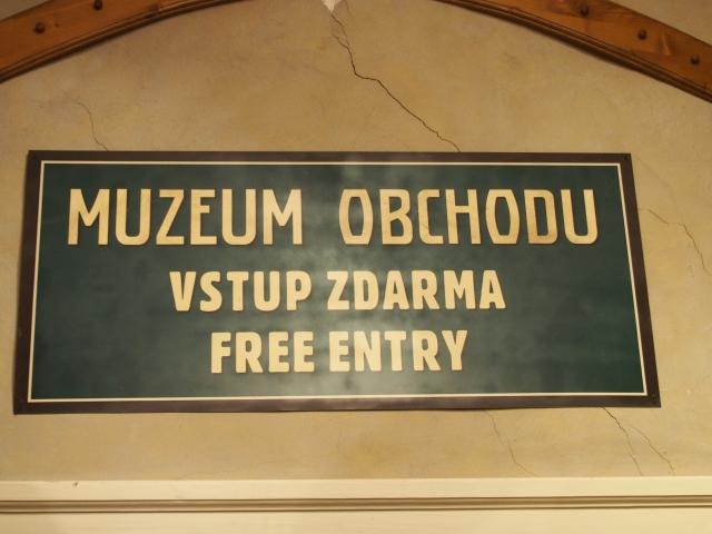 入場無料が嬉しい博物館
