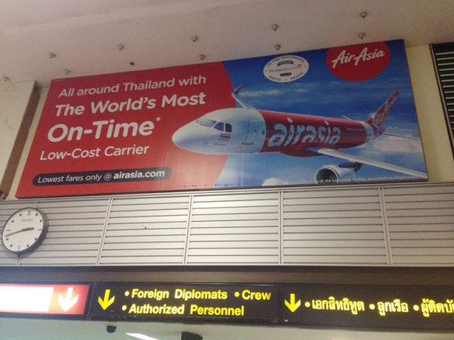 ドンムアン空港にあったエアアジアの広告