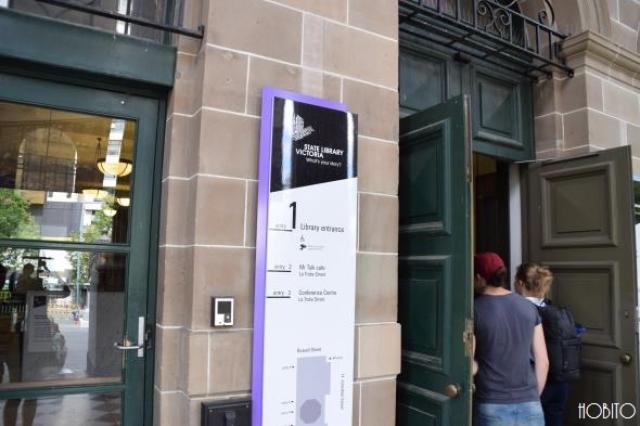 ビクトリア州立図書館入口