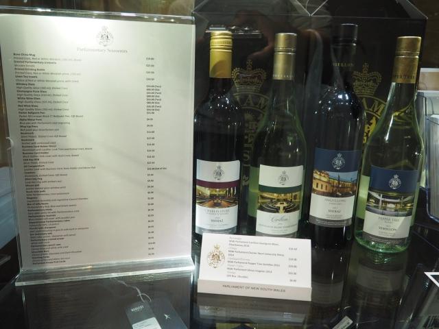 議事堂ラベルのワインも