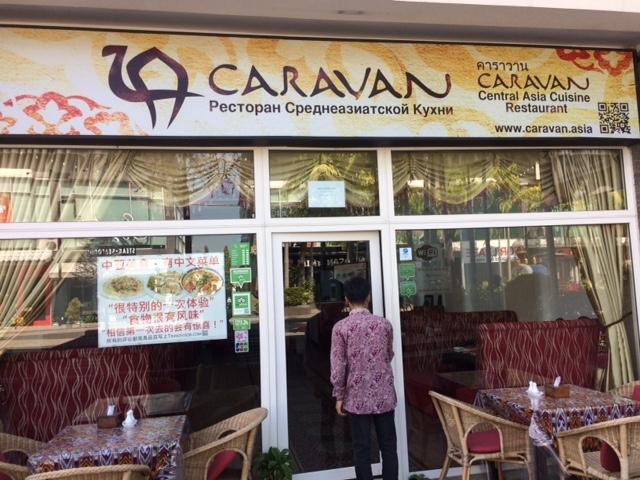 パタヤのウズベキスタン料理レストラン