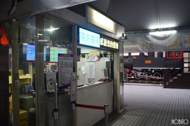 台北車站東三門バスターミナルへ