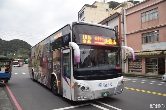 乗るのは1815番バス