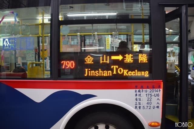 台北駅他、基隆駅や淡水駅にも行けます