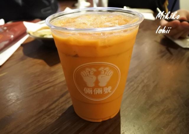 泰國奶茶 70元