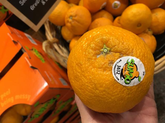 2個で$5のお手頃価格の SUMO Mandarins