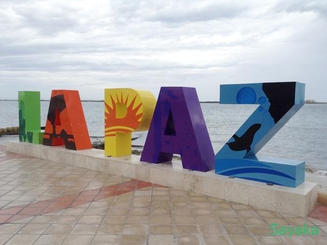 La Pazの看板