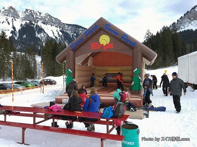 エリッツ(Eriz)スキー場に設置されている遊具