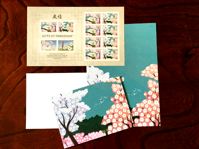 日米両国間の友情と親善を記念した切手はウェブサイトで購入可能