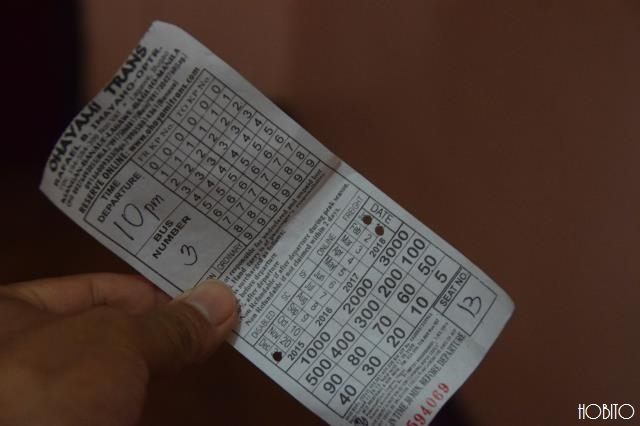 もらったチケット