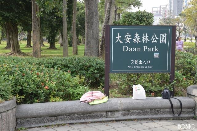 駅前は公園になっています