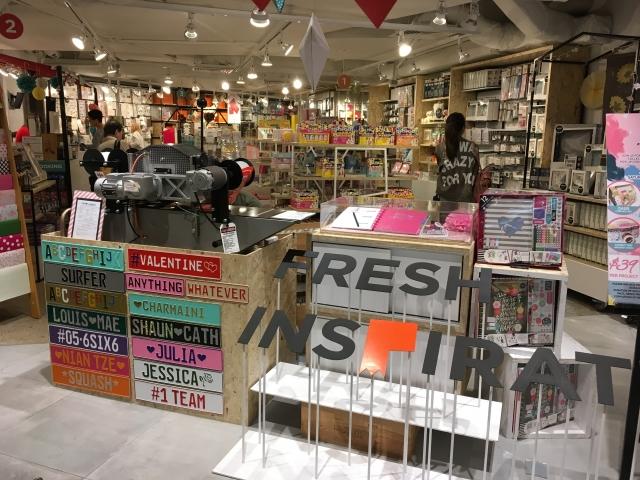 お店はシンガポールの中心部でアクセスも良い