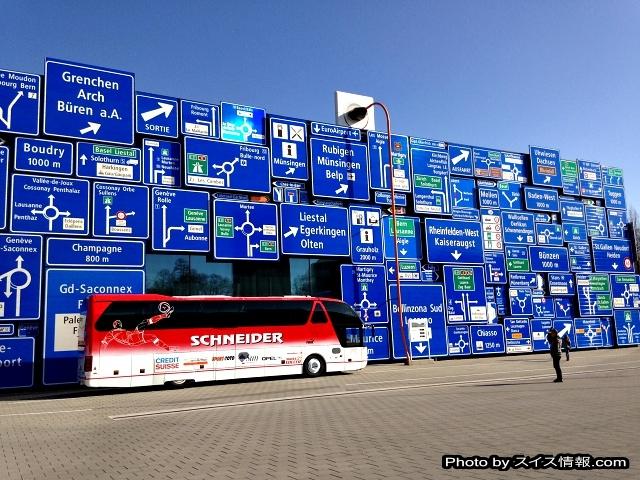 スイス交通博物館 車館