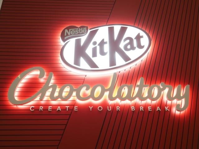 オーストラリアでは1店舗のみのキットカット・チョコラトリー