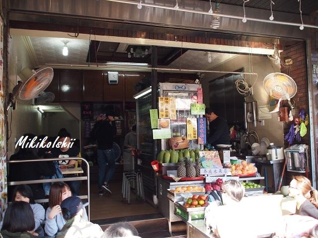 台南の老舗果物店「泰成水果店」