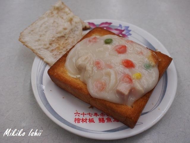 台南小吃の代表、棺材板