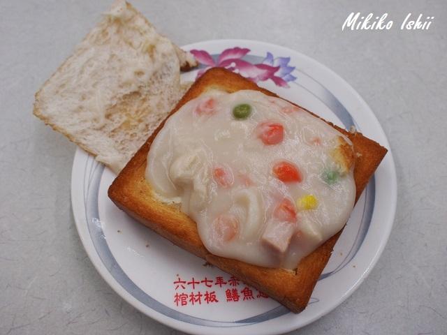 「棺材板」クリームシチュートースト