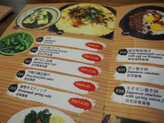 シンプルながらベーシックな日本食が並ぶ「ゆいさ」のメニュー
