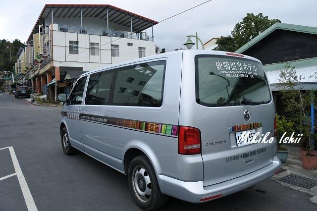 鹿鳴温泉酒店の送迎車