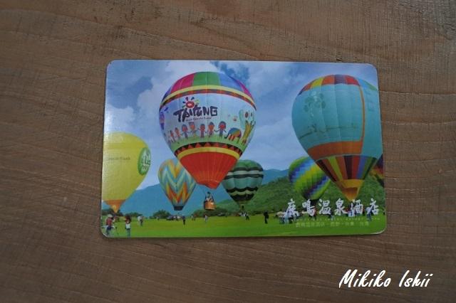 台東の気球