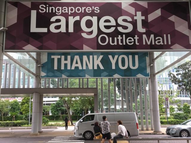 シンガポール最大のアウトレットモール