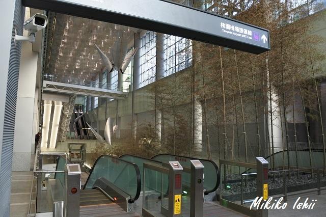 桃園MRTの台北駅