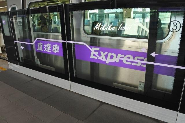 桃園MRTの直達車(Express)