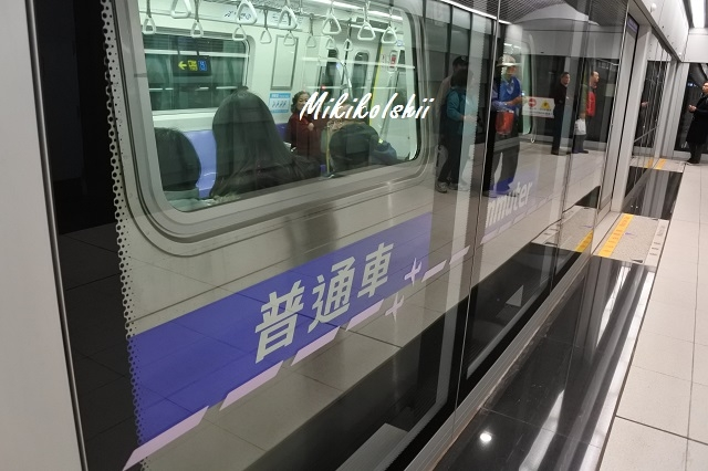 桃園MRTの普通車(Commuter)