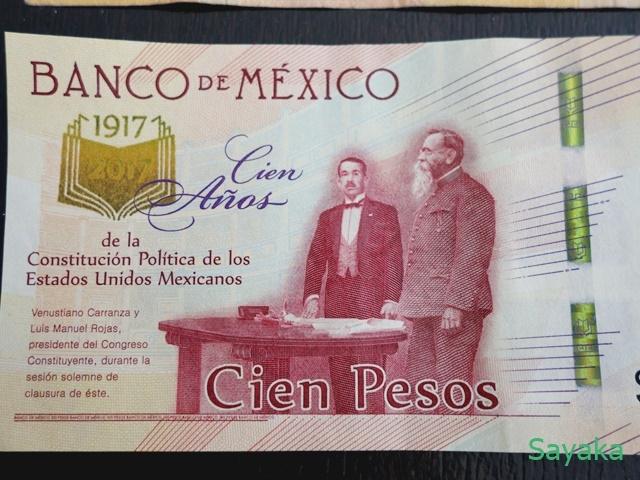 100ペソ記念紙幣