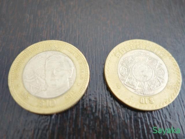 10ペソ記念硬貨