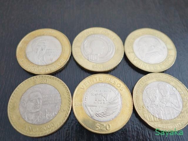 20ペソ記念硬貨