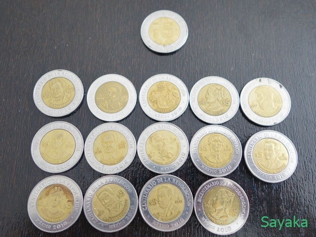 5ペソ記念硬貨