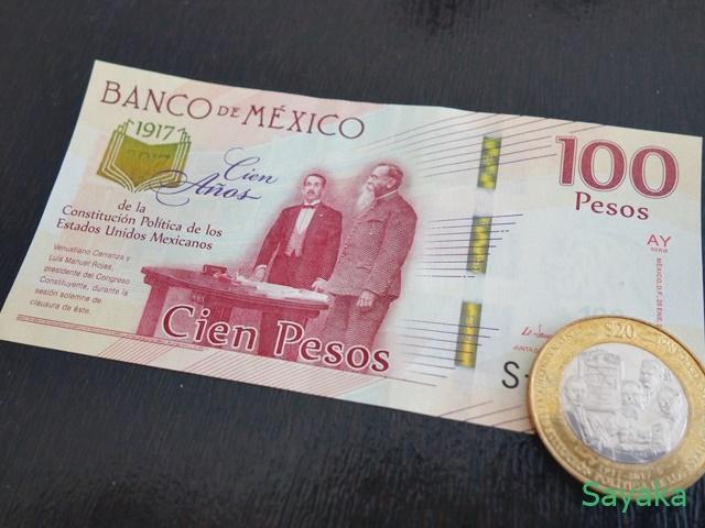 100ペソ記念紙幣(表)