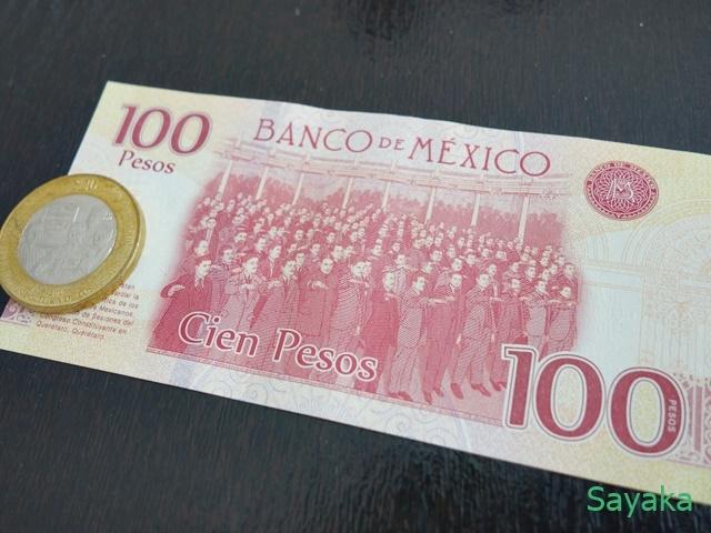 100ペソ記念紙幣(裏)