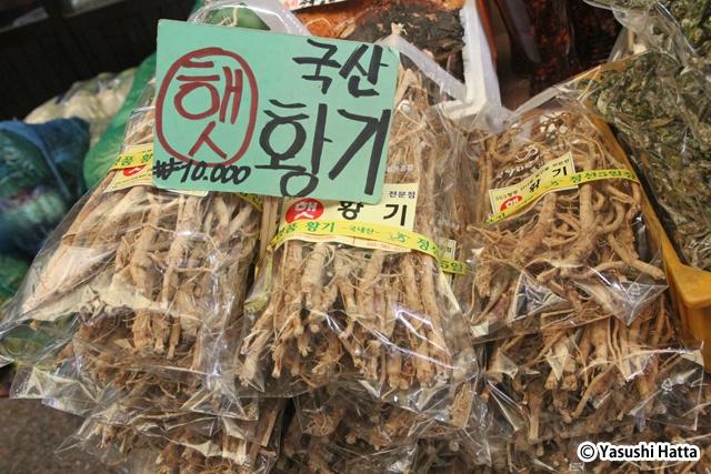 市場で売られているファンギ。1袋で1万ウォン(約1000円)