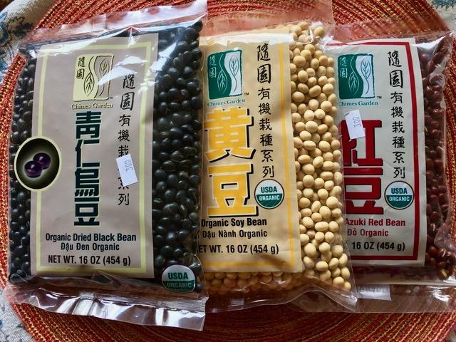 オーガニック豆