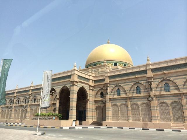 イスラム文明博物館