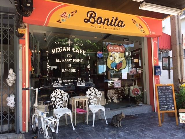 お店の名前はBonita cafe