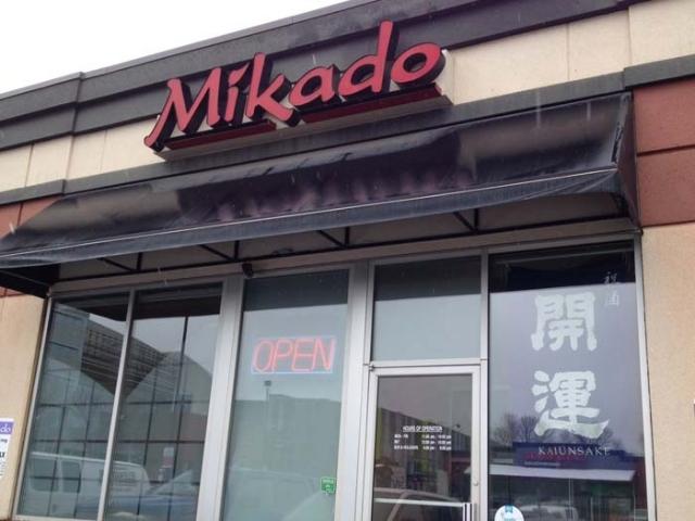 老舗日本食レストランのMIKADO
