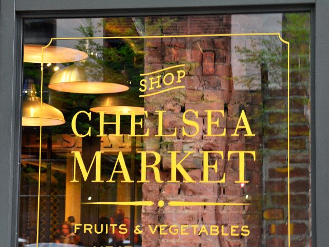 ニューヨークのマンハッタン、チェルシーマーケットのドア