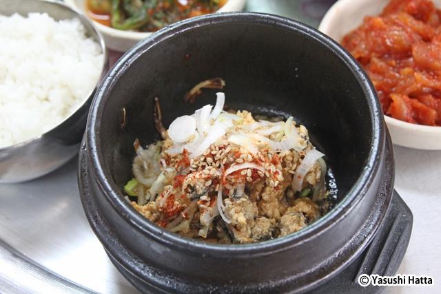 味噌、タニシ、豆腐を混ぜ合わせたウロンイサムジャン