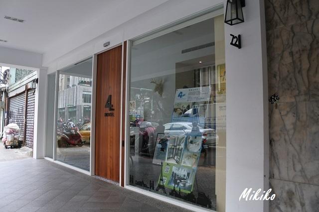 「斯格加旅店 4Plus Hostel」入口